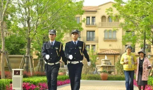 [品质提升]宝晟物业70条铁律