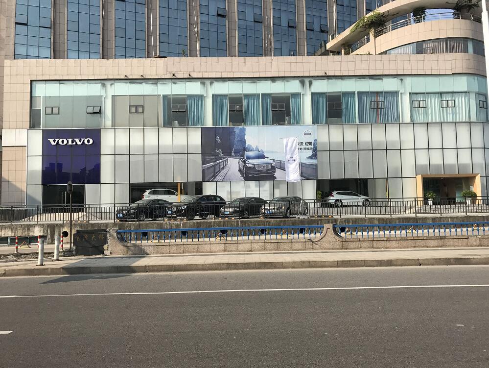 郑州沃尔沃|郑州郑沃汽车销售有限公司
