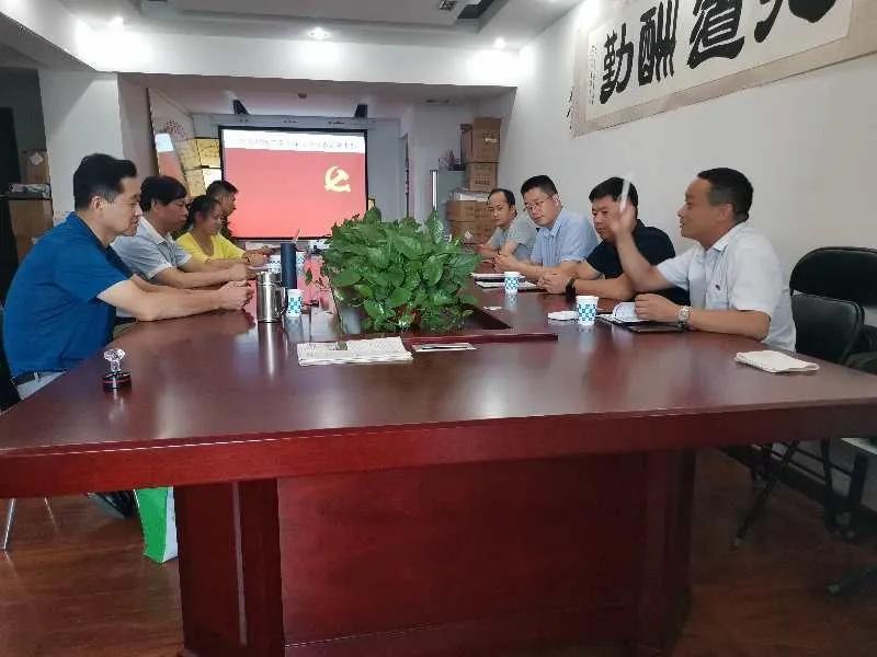 郑清协党支部组织党员活动